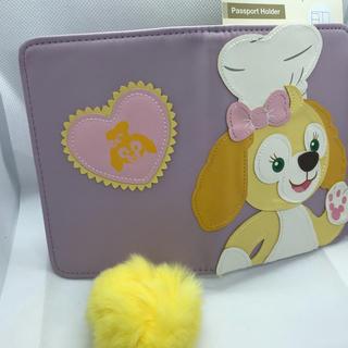 ダッフィー(ダッフィー)の香港ディズニー限定ダッフィーのお友達クッキーパスポートケース(旅行用品)