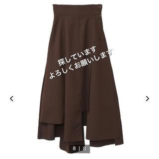 stylemixer ファブリックレイヤードスカート ブラウンM(ロングスカート)