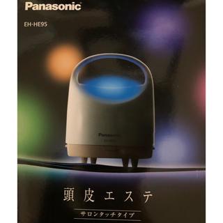 パナソニック(Panasonic)のPanasonic 頭皮エステ ヘッドスパ(スカルプケア)