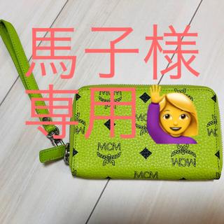 エムシーエム(MCM)の【MCM】ラウンドファスナー 財布 スマホケース(財布)