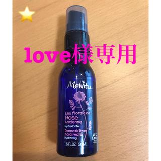 メルヴィータ(Melvita)の⭐️❤︎フラワーウォーターリセットミスト(全身用化粧水)(化粧水/ローション)