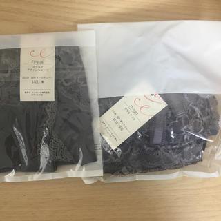 【新品未開封】グラモアブラ&ショーツ セット ダークグレー D70 (ブラ&ショーツセット)