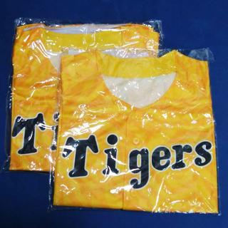 ハンシンタイガース(阪神タイガース)の阪神タイガース ユニホーム ペア 非売品 ウル虎 大人 サイズフリー (ウェア)