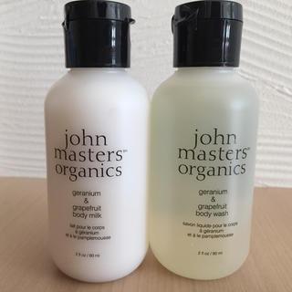 ジョンマスターオーガニック(John Masters Organics)のJohn masters Organics(ボディソープ/石鹸)