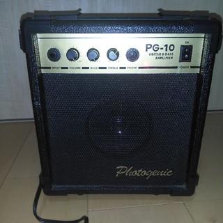フォトジェニック(Photogenic)のphotogenic アンプ ギター ベース(ギターアンプ)