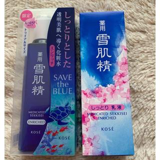 セッキセイ(雪肌精)の雪肌精 エンリッチ化粧水乳液(化粧水/ローション)