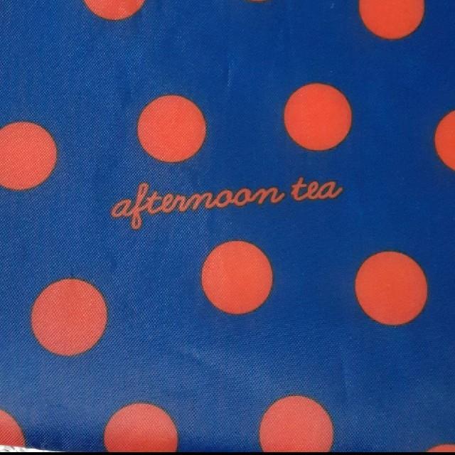 AfternoonTea(アフタヌーンティー)のafternoon tea クーラーバッグ レディースのバッグ(エコバッグ)の商品写真