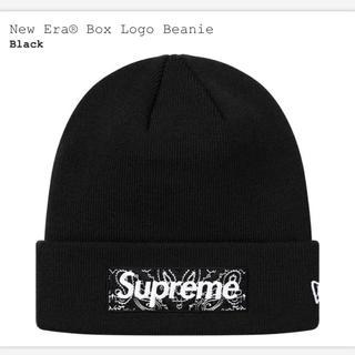 シュプリーム(Supreme)のsupreme new era boxlogo beanie(ニット帽/ビーニー)