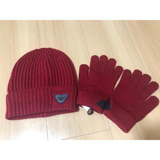 エンポリオアルマーニ(Emporio Armani)のEMPORIO ARMANI✴︎kids✴︎手袋ニット帽Set✴︎新品未使用(手袋)
