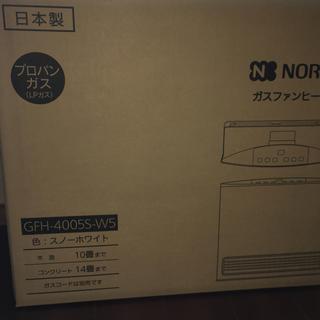 ノーリツ(NORITZ)のNORITZガスファンヒーターlpガス用➕ガスコード(ファンヒーター)