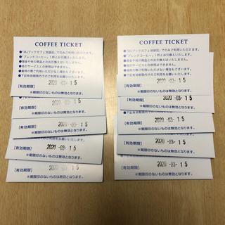 コーヒーチケット ジュンク堂書店 MJブックカフェ池袋店 10枚 3月15日(フード/ドリンク券)