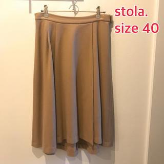 ストラ(Stola.)のストラ stola.  フレアロングスカート(ロングスカート)