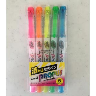 ミツビシエンピツ(三菱鉛筆)の消せる蛍光ペン 3色(ピンク・オレンジ・黄色)(ペン/マーカー)