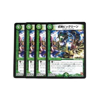 デュエルマスターズ(デュエルマスターズ)の式神ビッグリーン 4枚(シングルカード)