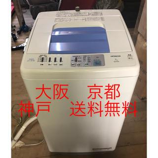 ヒタチ(日立)の日立 全自動電気洗濯機  NW-R701      7.0kg  2011年製 (洗濯機)