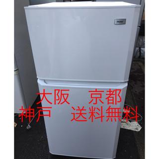 ハイアール(Haier)の単身用 ハイアール 冷凍冷蔵庫  JR-N106K     2015年製 (冷蔵庫)