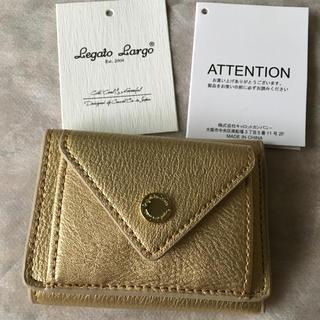 レガートラルゴ(Legato Largo)の新品未使用 レガートラルゴ3つ折りミニ財布(財布)