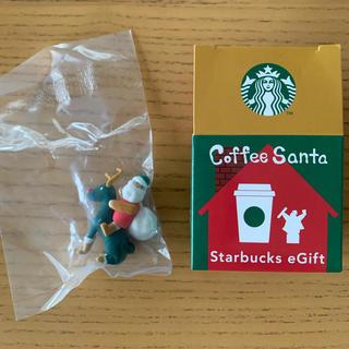 スターバックスコーヒー(Starbucks Coffee)のスタバ コーヒー サンタ(ノベルティグッズ)