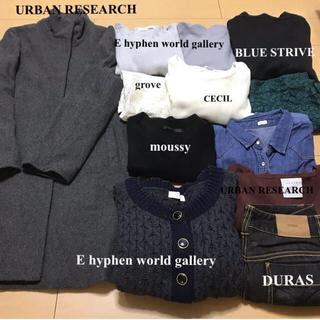 アーバンリサーチ(URBAN RESEARCH)のレディース服 ブランド  まとめ売り(セット/コーデ)