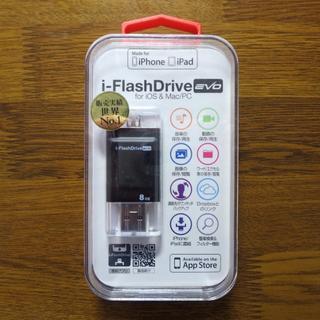 【未使用品】i-FlashDrive 8GB EVO (その他)