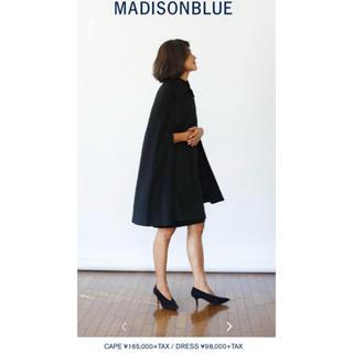 マディソンブルー(MADISONBLUE)の★MAKO様★マディソンブルー  ケープコート★(ロングコート)