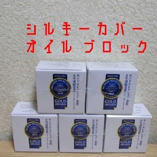セルフューチャー シルキーカバーオイルブロック(化粧下地)