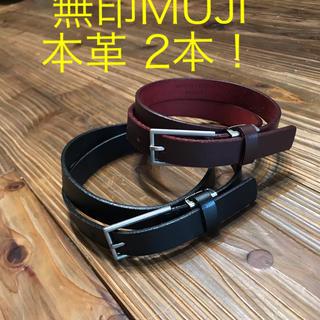 ムジルシリョウヒン(MUJI (無印良品))の無印 本革ベルト ウエストS~Mサイズ程度  黒・ レッド・2本セット (ベルト)
