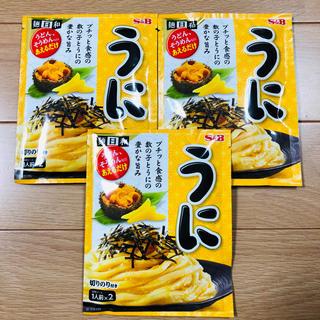 S&B 麺日和 うにソース うどんソース 3袋(レトルト食品)