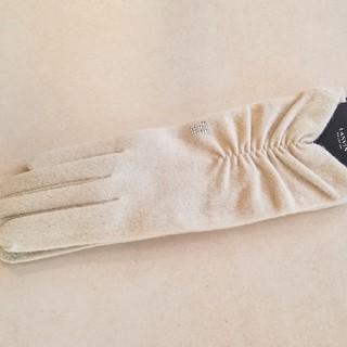ランバンコレクション(LANVIN COLLECTION)の新品 LANVINコレクション 手袋アイボリーストーン(手袋)