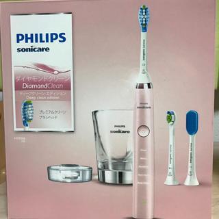 フィリップス(PHILIPS)の新品未開封 フィリップス ソニックケア ダイヤモンドクリーン ディープクリーン(歯ブラシ/デンタルフロス)