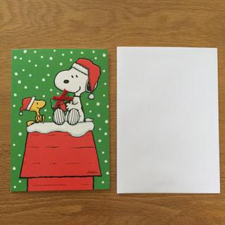 ピーナッツ(PEANUTS)のHallmark PEANUTS   スヌーピー クリスマスカード(カード/レター/ラッピング)