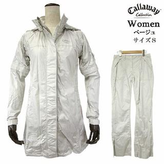 キャロウェイゴルフ(Callaway Golf)のCallaway キャロウェイ 上下セットS~M ゴルフウェア 女性用(ウエア)