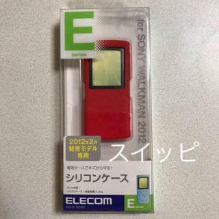 エレコム(ELECOM)のSONY ウォークマン NW-E060 シリコンケース ELECOM エレコム(ポータブルプレーヤー)