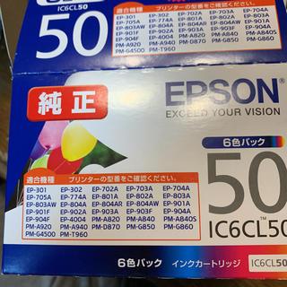 エプソン(EPSON)のcaptain様専用  エプソン インクカートリッジ 風船(その他)
