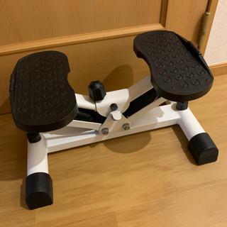 ステッパー ダイエット エクササイズ ツイストステッパー 昇降運動(エクササイズ用品)