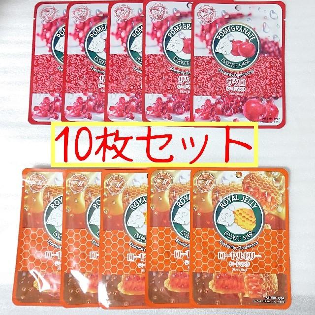 マスク ひだ 上下 、 美友 ミトモ mitomo フェイスマスク 乾燥保湿美容液パック 10枚 韓国の通販