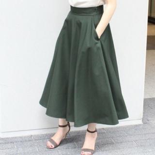 ノーブル(Noble)の【美品】Noble Wタイプライターフレアースカート(ひざ丈スカート)