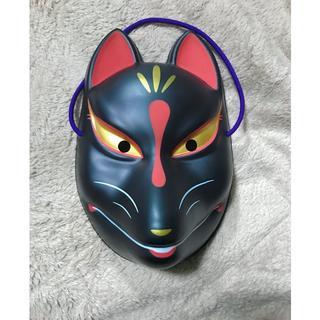 狐 お面 【黒】(小道具)