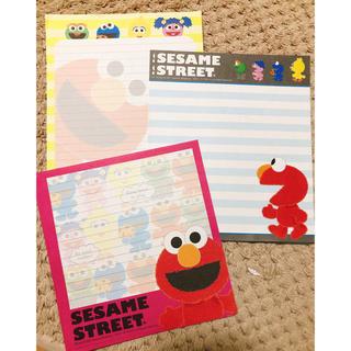 セタミーストリート レター(カード/レター/ラッピング)