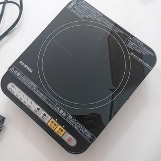 アイリスオーヤマ(アイリスオーヤマ)のアイリスオーヤマ IHコンロ 1400w(IHレンジ)