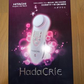 ヒタチ(日立)の日立ハダクリエCM-N810(フェイスケア/美顔器)