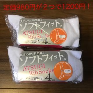 アツギ(Atsugi)の新品未開封 ATSUGI靴下 22〜24cm(ソックス)