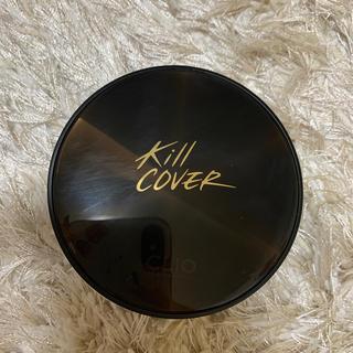 CLIO KillCover コンシールクッション リフィル付(ファンデーション)