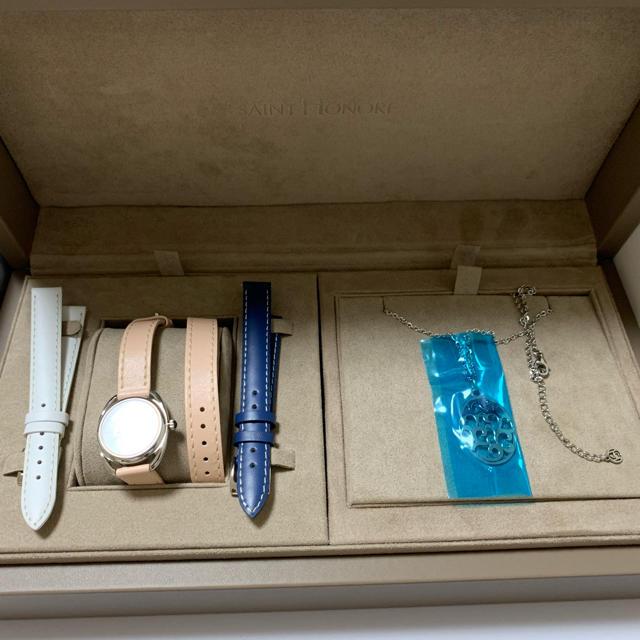 シャネル 腕 時計 | 限定品☆サントノーレ SAINTHONORE 時計&ネックレスセット☆の通販 by はるぴ's shop