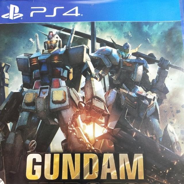 (期間限定セール)GUNDAM VERSUS エンタメ/ホビーのゲームソフト/ゲーム機本体(家庭用ゲームソフト)の商品写真