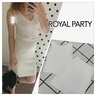 ロイヤルパーティー(ROYAL PARTY)の[ ハム太様 専用 ]ROYAL PARTY セットアップ (セット/コーデ)
