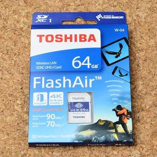 東芝 - 東芝 FlashAir 64GB W-04 無線LAN搭載SDXCカード