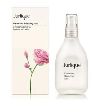 ジュリーク(Jurlique)のジュリーク 美容液(美容液)