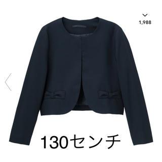 ジーユー(GU)の新品未使用♪GUフォーマルジャケット130センチ(ドレス/フォーマル)