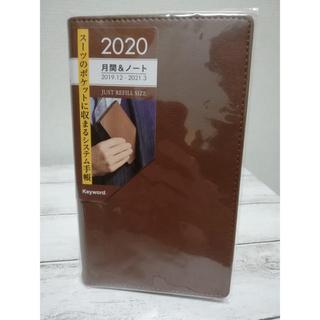 レイメイ藤井 2020 スケジュール帳 ジャストリフィルサイズ マンスリー (カレンダー/スケジュール)
